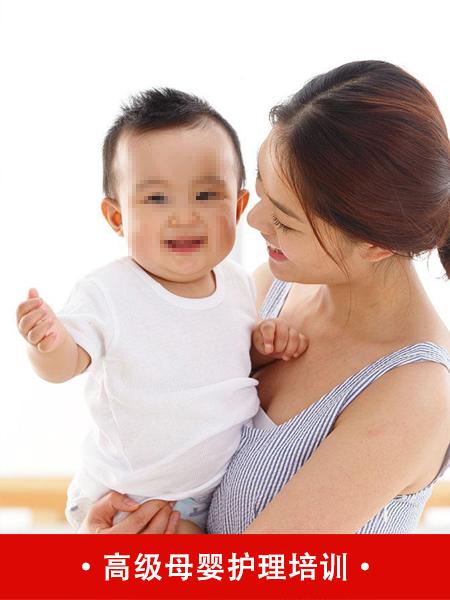 高级母婴护理师培训公司