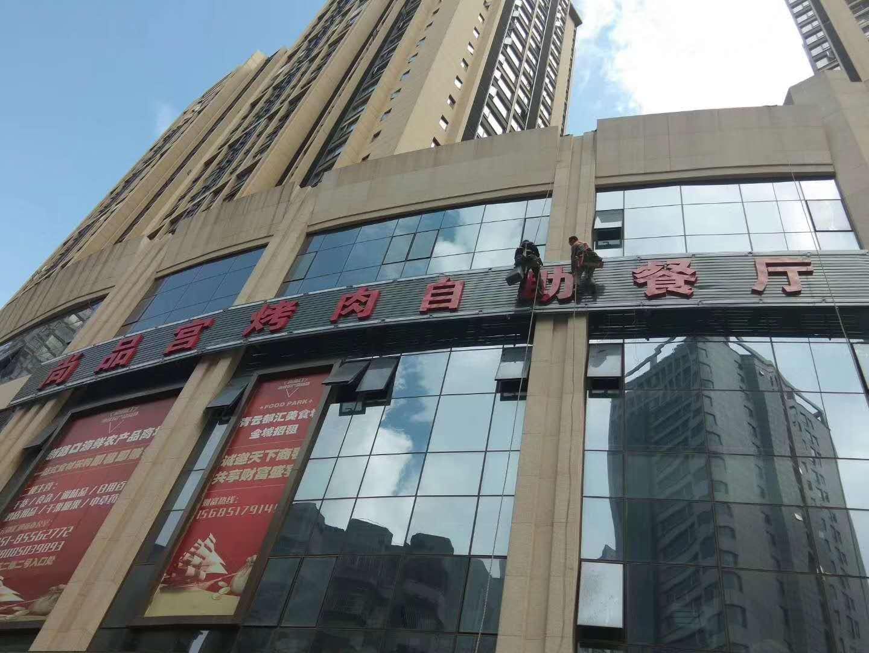 高空作业建筑工程公司