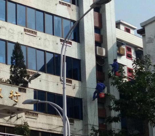 凯里市施秉县中国人民银行外墙清洗