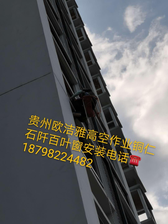 高空作业建筑工程