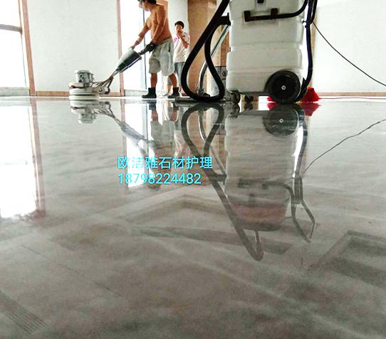 贵州石材护理
