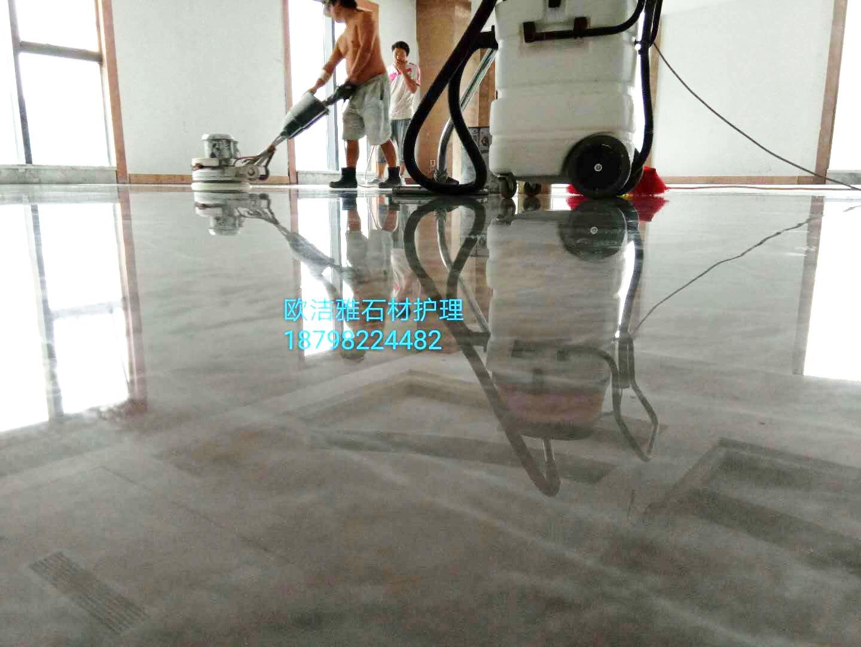 贵州青石板材护理价格