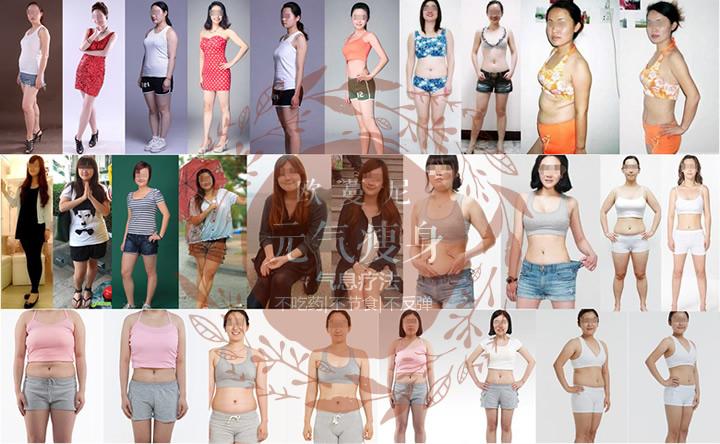 天津针灸埋线减肥是什么欧蔓尼四环瘦身告诉你