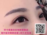 深圳BICASSO毕卡索纹绣产品如何代理加盟