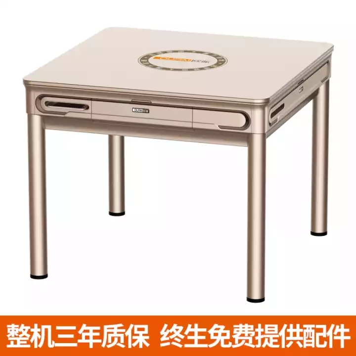 餐桌两用麻将机