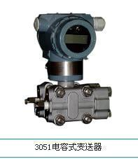 压力变送器使用现场首选欧斯卡自动化压力变送器型号3351