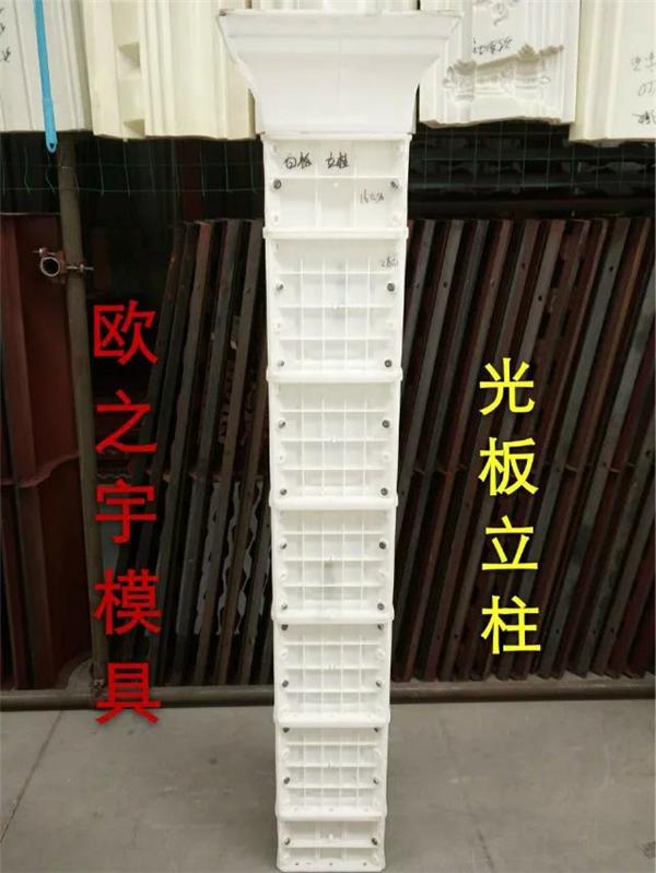 光板立柱仿木栏杆