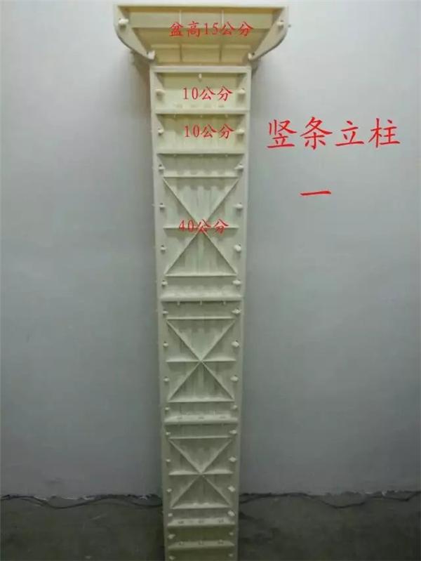 竖条立柱仿木栏杆