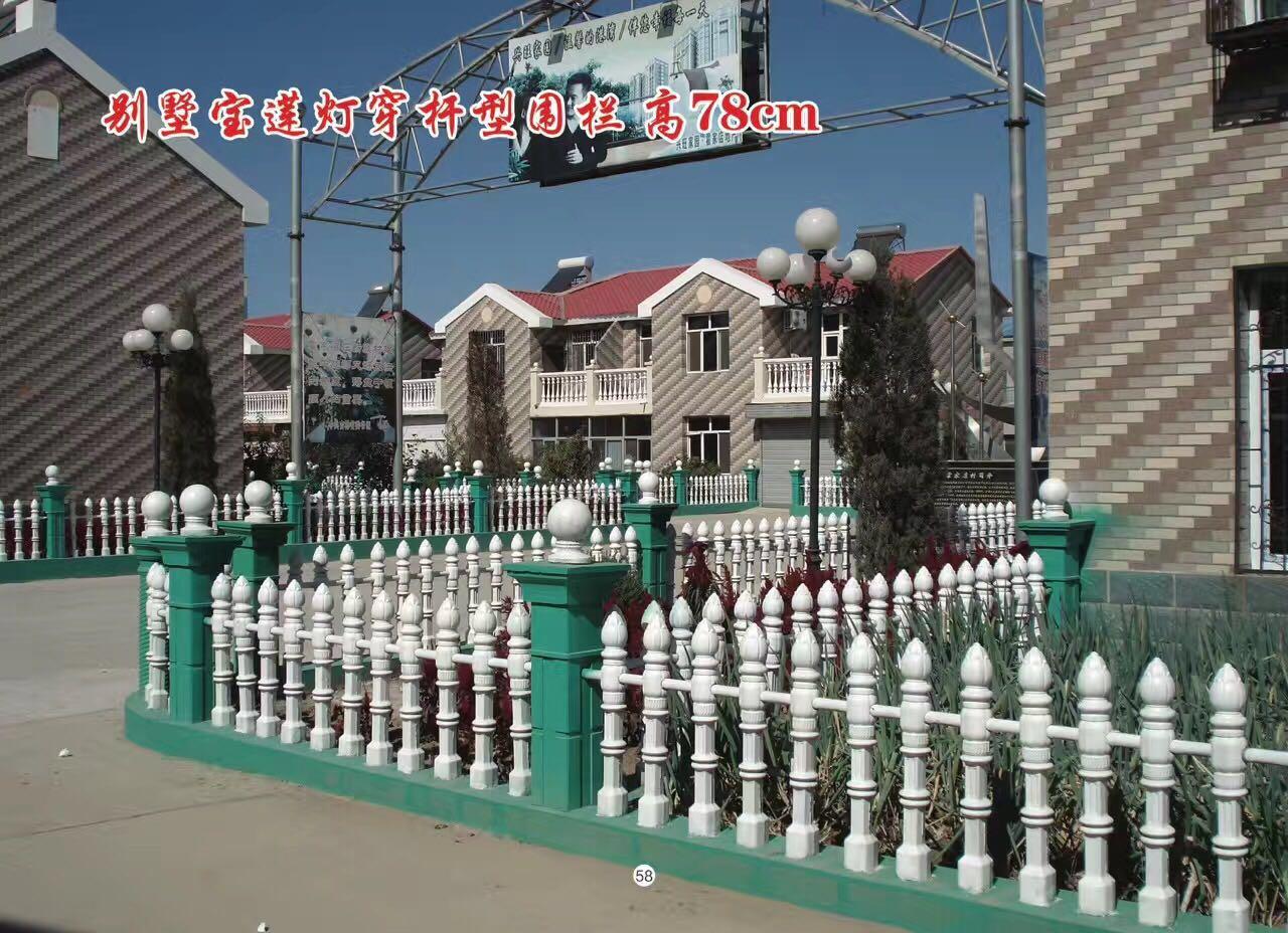 别墅宝莲灯穿杆型围栏