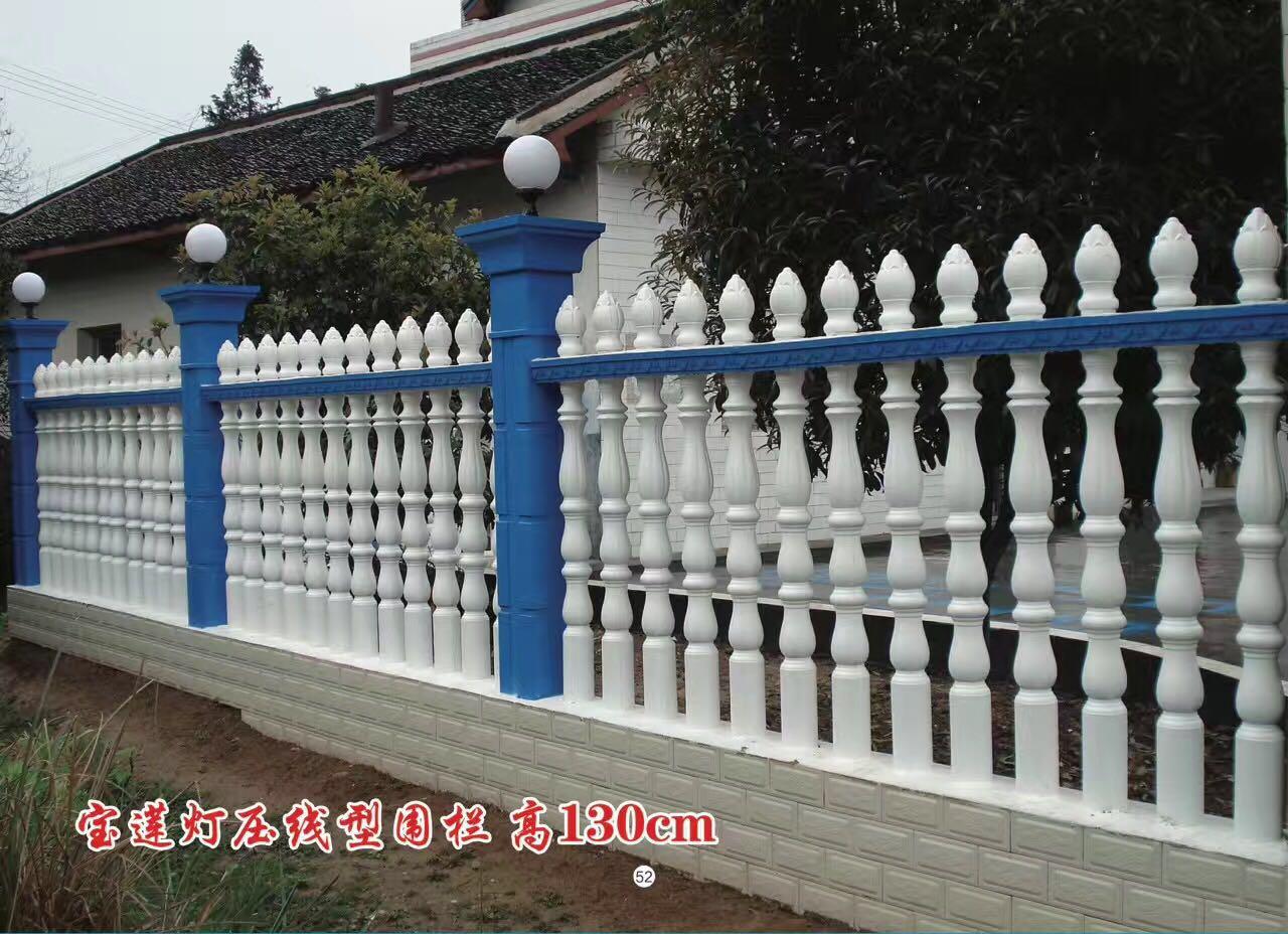 宝莲灯压线型围栏