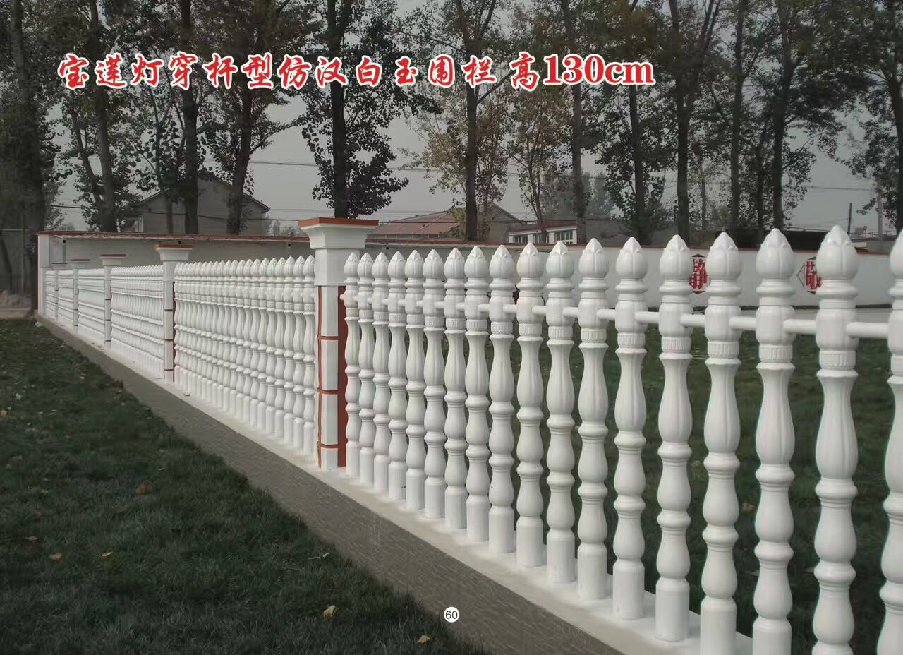 宝莲灯穿杆型仿汉白玉围栏