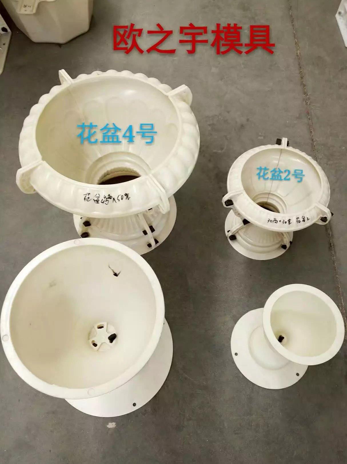 各种样式的花盆模具