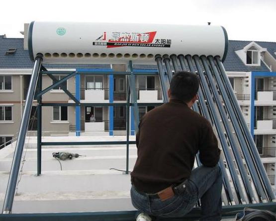 太阳能维修服务热线