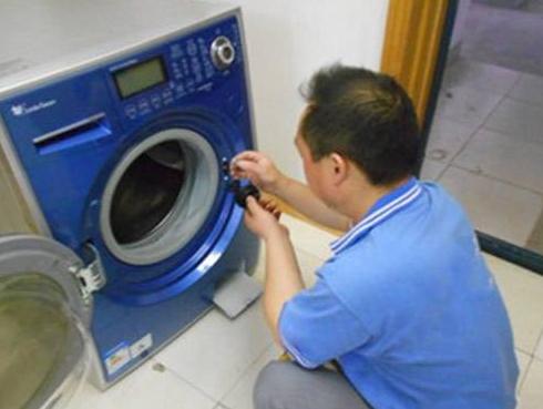 上门修理洗衣机