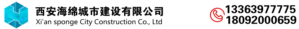 西安海绵陶瓷透水砖厂家
