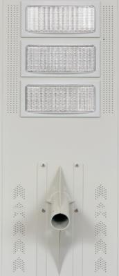 光能路灯-HY—8S