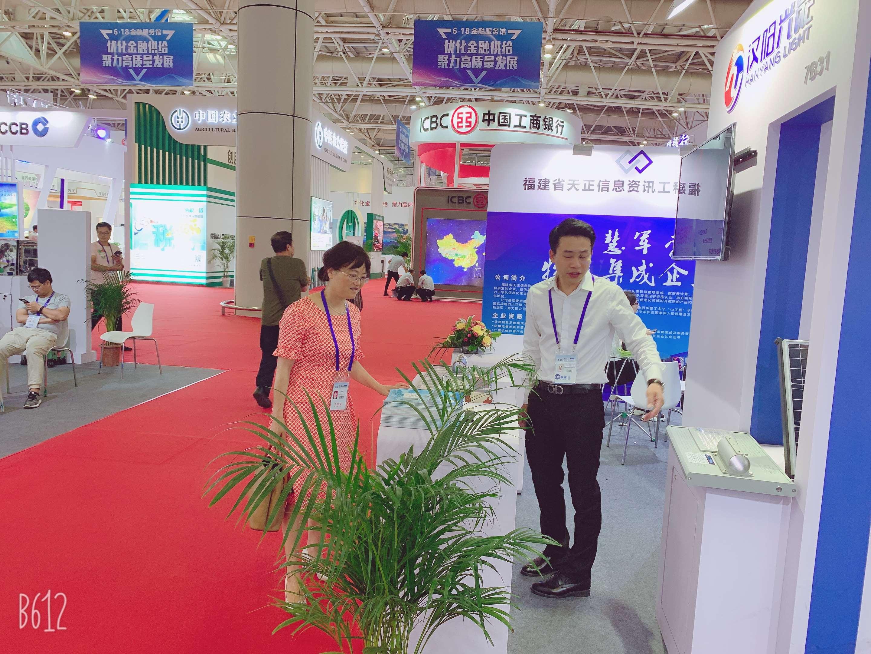 福建汉阳光能参与第十七届6.18海峡项目成果交易会