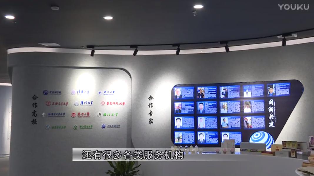 汉阳光能科技(浦城电视台)