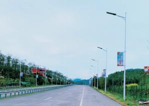 浦城南高速路口光能路灯照明工程!