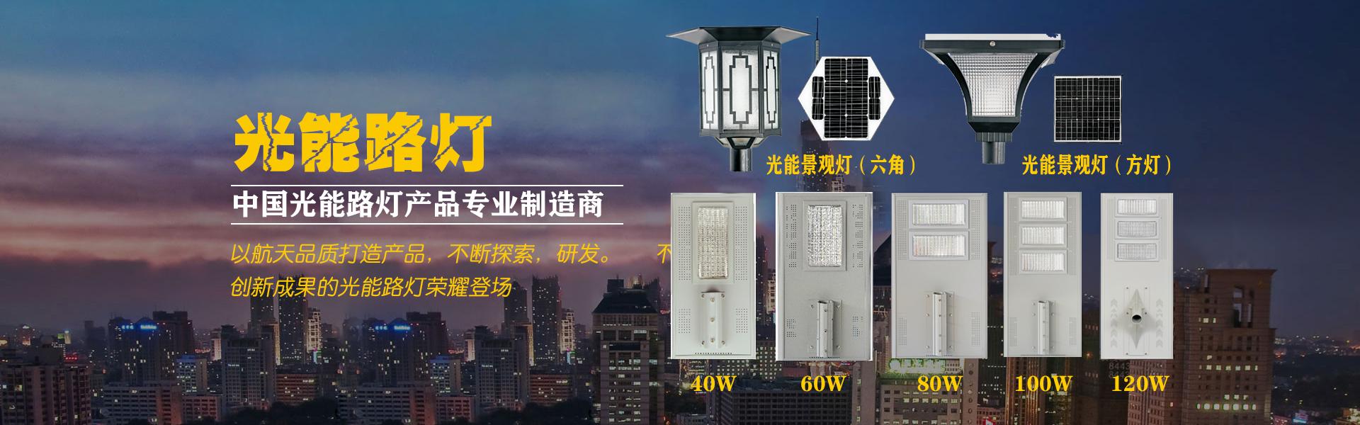 如何设置福建太阳能路灯的间距?