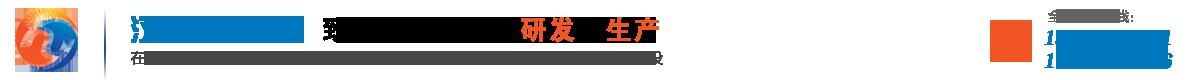 福建汉阳光能科技