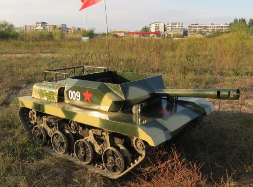 襄阳游乐坦克