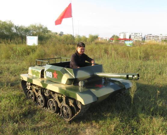 大型游乐坦克车PC-T4