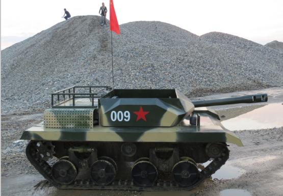 履带游乐坦克PC-T4