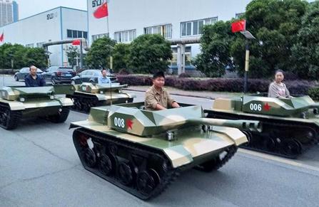 仿真游乐坦克PC-T4
