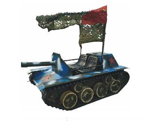 游乐坦克PC-T3