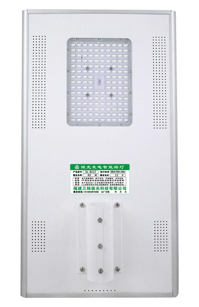 SL光能路灯-4015