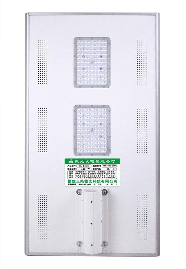 SL光能路灯-1355