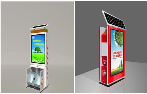 公交站亭與垃圾箱系列