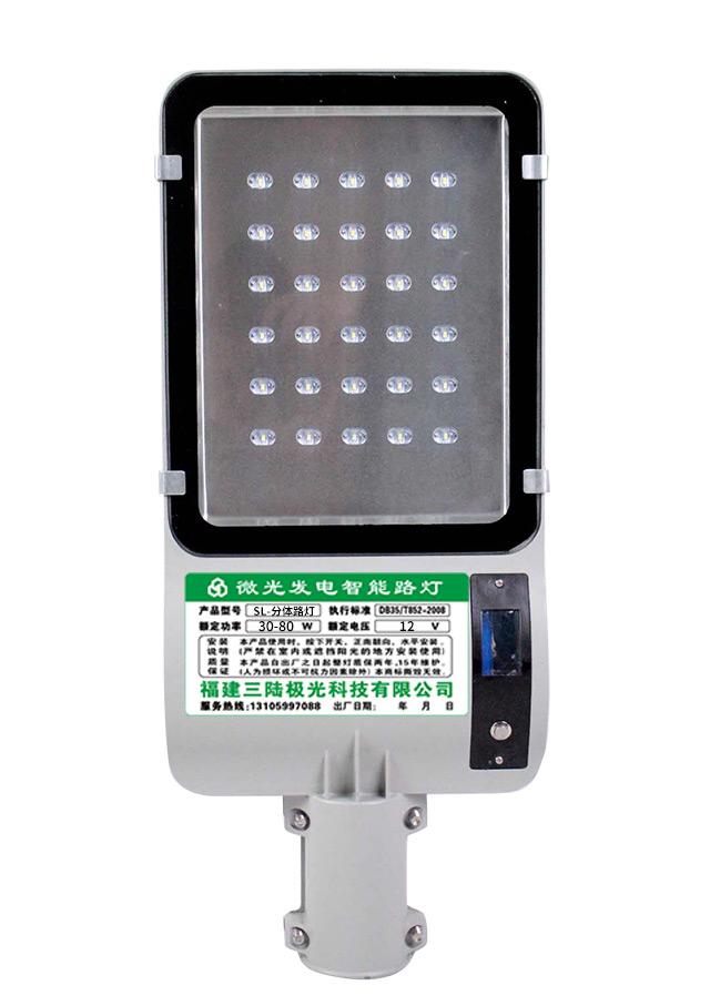 为什么要做好光能路灯蓄电池的检查?