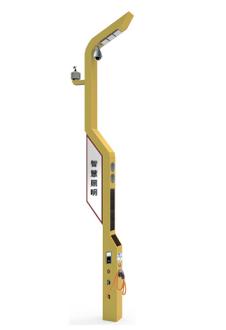 SL-29801 H:4-12m