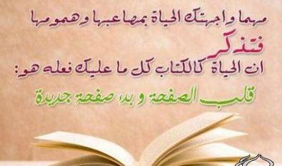 昆明阿拉伯语全日制培训课程