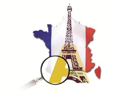昆明法语TCF/TEF考前冲刺培训课程