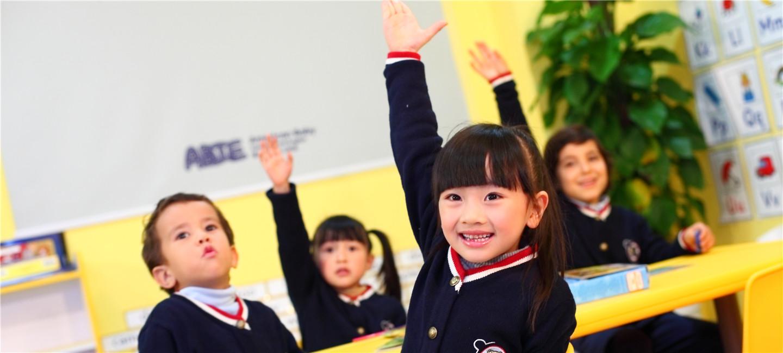 昆明少儿英语初中高级综合培训课程