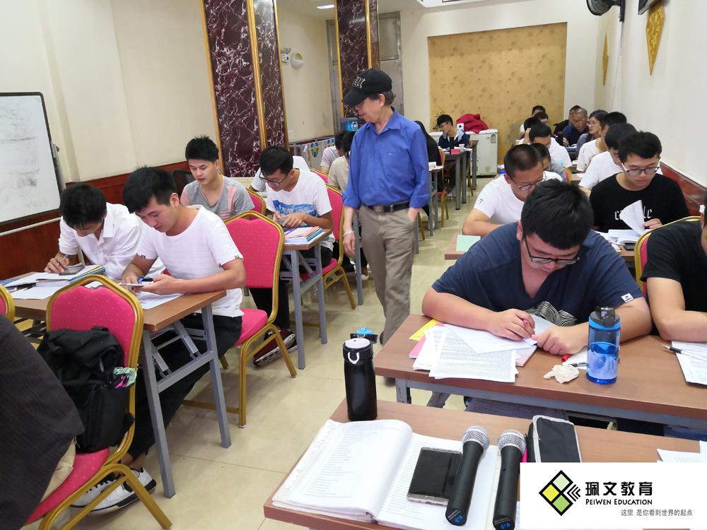 9月企业英语培训现场