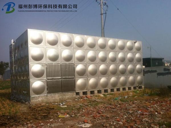 箱泵一體化消防水箱