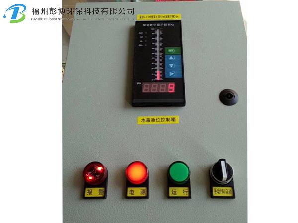 液位监控系统