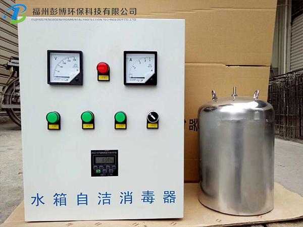 水箱自潔器