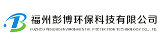 彭博環保科技有限公司