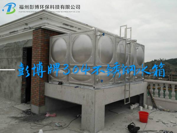 食品级304不锈钢水箱