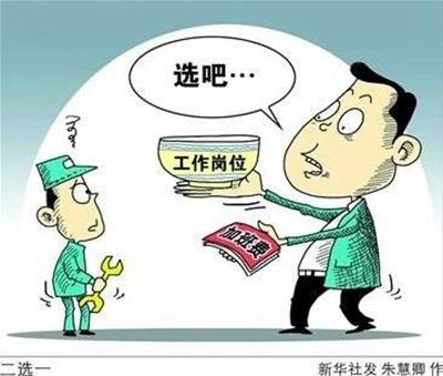 东莞皮革批发厂家讯违法加班被重罚