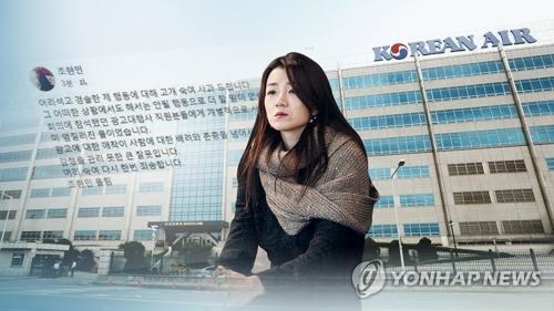 中山市超纤皮革厂家报道韩泼水门高管停职系韩进集团总裁次女
