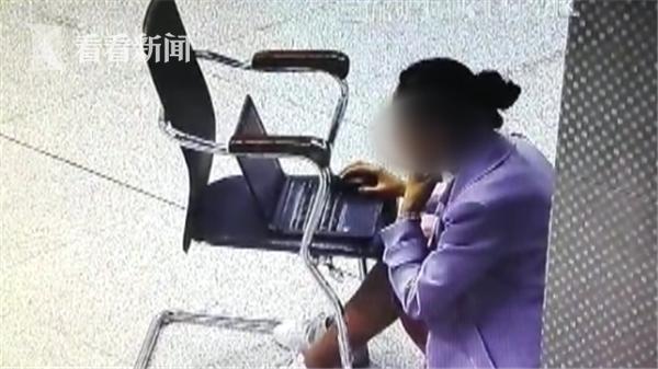 女子坐地趕報告很是勵志_珠海市二層牛皮革