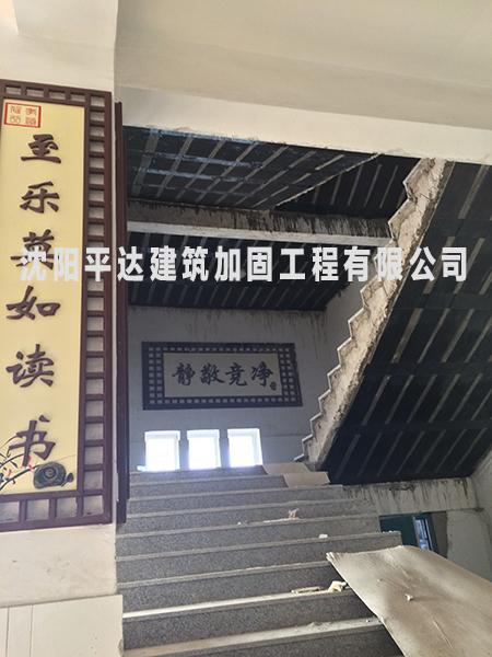 沈阳加固公司案例展示——沈阳某小学加固改造