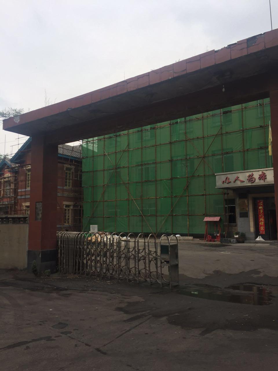 本溪湖煤铁公司事务所旧址古建筑物修缮工程