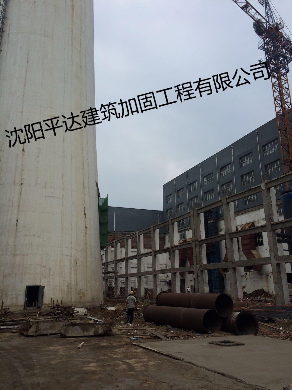 沈阳天润热力供暖公司加固改造工程